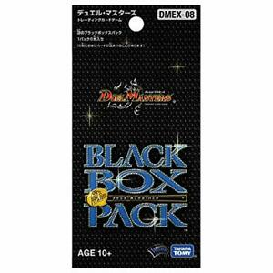 [1 pack] Duel Masters TCG DMEX-08 Mysterious Black Box Pack