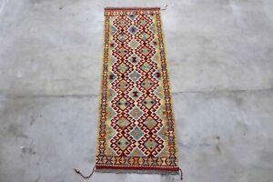 Afghan Kundoz Handmade Nomadic Tribal Red Multi Color Wool Kilim Runner 66x183cm