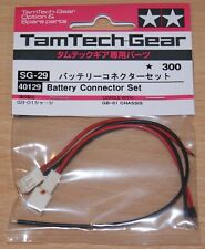 Tamiya 40129 TamTech-Gear Battery Connector Set (GB-01/GB01/GB-01T), NIP