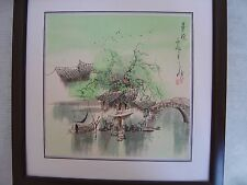 New listing Chinese Painting with frame (13in x13in)