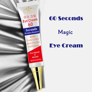 Instant Eye Cream Retinol Firming AntiAging Wrinkles Anti Puffiness Moisturizing