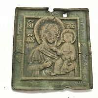 Old Medieval European RARE Holy Relic Catholic Orthodox Christian 800-1500 AD