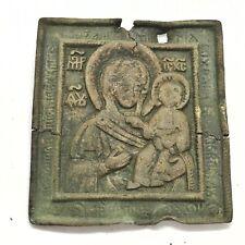Old Medieval European RARE Holy Relic Catholic Orthodox Christian 800-1500 AD