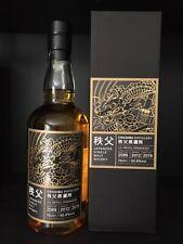 Single Cask Japanese Whisky Chichibu TWE (no Karuizawa Hibiki)