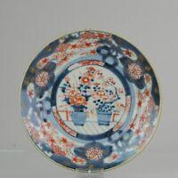 Antique 17/18C Japanese Edo Porcelain Imari Arita Dish flowers Japan [:z...