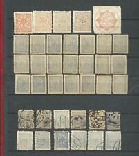 Afghanistan 1909-1919 Mint & Used lot & fiscal High CV !