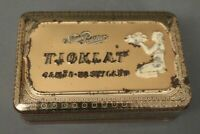 Tjoklat Camée Pastilles Schokolade Amsterdam Blechdose Aufbewahrung Holland