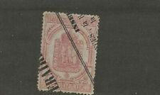 FRANCE SC# P4 USED STAMP