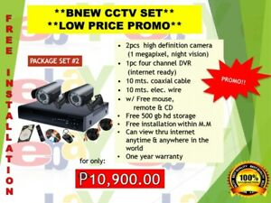 BNEW CCTV SET PACKAGE #2 LOW PRICE with FREE INSTALLATION within METRO MANILA