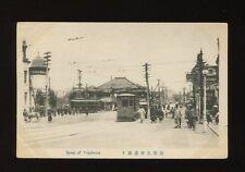 Japan Street of YOKOHAMA Tram c1900/10s? PPC