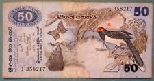 CEYLON SRI LANKA 50 RUPEES NOTE from ANIMAL series ,P 87 ,issued  26.03. 1979