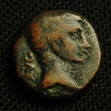 Æ19 Macedon Philippi Augustus Rv Colonists 2 Oxen 5.80 grams 19mm 27 BC - 14 AD