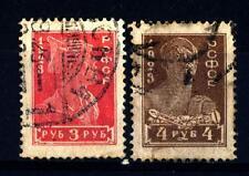 RUSSIA - 1923 - Forze della rivoluzione (senza cornice)