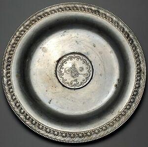"""ESTATE SILVER ALLOY TURKEY COIN DISH or TRAY-1293//33 (1907) 5 KURUSH-3 5/8"""""""