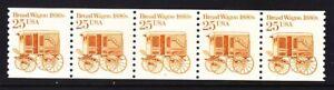 US 2136 MNH 1986 25¢ Bread Wagon1880s PNC Plate #2