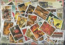 Guyana Briefmarken 600 verschiedene Marken