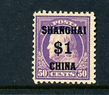 Scott #K15 U.S. Postal Agency in Shanghai Overprint Mint Stamp (Stock #K15-32)