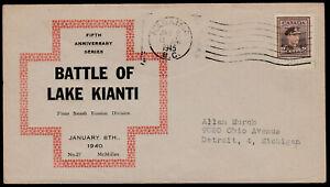 PATRIOTIC COVER - 1945 - BATTLE OF LAKE KIANTI - NANAIMO, BRITISH COLUMBIA