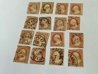 U.S 1857 #11 Imperforate Used Stamp Estate Liquidation  purchase for one stamp