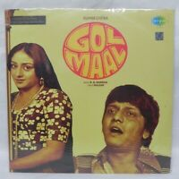 Golmaal LP Record Bollywood Hindi R D BURMAN Rare Vinyl Indian Mint