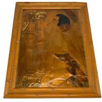 Vintage 1947 Hawaiian Tahitian Hammered Embossed Copper Picture Wall Art Framed