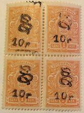 1920, Armenia, 145a, MNH, Block of 4