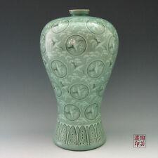 Poterie Céramique Orientale Chine Céladon Coréen Epoque Goryeo Nuages Grues