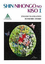 Shin Nihongo no Kiso I: English Translation
