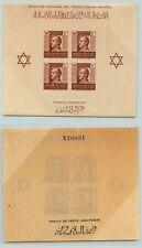 Spain Moroco 1937 SC RA2a mint Souvenir Sheet . f1755b6