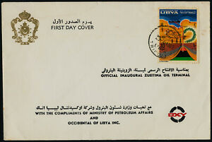 Libya 338 on FDC - Opening of the Zueitina Oil Terminal, Ship