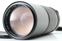 【NEAR MINT】Mamiya Sekor ULD C 300mm f5.6 N Lens for 645 Series from JAPAN  104