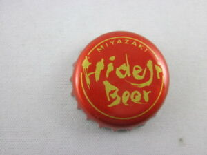 # 5: JAPAN KYUSHU HIDEJI BEER RED NOBEOKA KRONKORKEN BOTTLE CAPS CAPSULE TAPPO