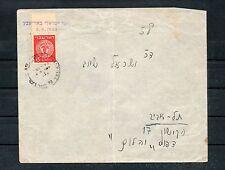 Israel 1949 Beer Sheva Shieber Post Cover!!!
