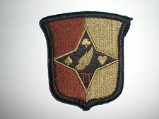 US ARMY 101ST SUSTAINMENT BRIGADE PATCH (PROPOSED DESIGN) - MULTICAM