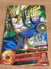 Carte Dragon Ball Z DBZ Dragon Ball Heroes God Mission Part 1 #HGD1-04 Rare