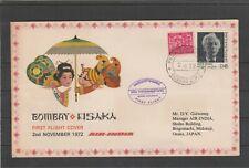 AIR INDIA 1972 FIRST FLIGHT COVER BOMBAY TO OSAKA JAPAN