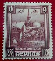 Cyprus:1928 The 50th Anniversary of the Colonies 9 Pia Rare & Collectible stamp.