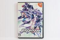 Trigger Heart Exelica SEGA Dreamcast DC Japan Import US Seller DC698 READ