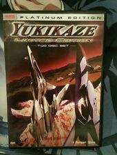 Yukikaze - Volume 1: Danger Zone Anime DVD, 2004, 2-Disc Set, Platinum Edition