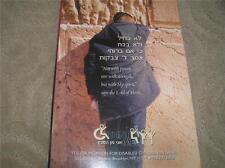 Psalms for all seasons Hebrew English Tehillim book  New translation by Reinman