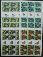 12 x Samoa 2015 Mi. 1255-58 ** MNH Schmetterlinge Butterflies kpl. Bogen 1440,-€