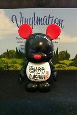 "DISNEY VINYLMATION Park - 3"" Set 2 Urban Chinese Writing"
