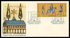 Greece. Christmas 1974, Escaping to Egypt Christ - Virgin - Bethlehem, Greek FDC