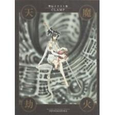 Tenmagouka Seiden RG VEDA illustration art book