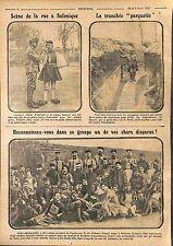 Poilus Evzone Greece Grèce/Poilus Tranché Parqué/Soldats Hôpital Belge WWI 1916
