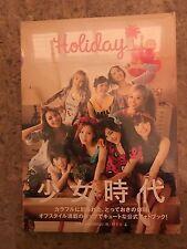 """""""NEW SEALED"""" Girls' Generation SNSD Official Japan Photo book """"Holiday"""""""