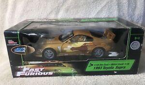 ERTL 1/18 Scale Diecast - 36973 Fast & Furious 1993 Toyota Supra Gold NIB VHTF