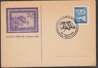 Austria 1946 Prize Fund Race Special Hand Stamp J2093