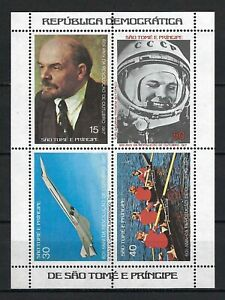 Sao Tome & Principe 1977 Sc#468a  Russian October Revolution Anniv.  MNH M/S $27