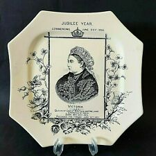 Antique Queen Victoria Jubilee Year Octagonal Plate Commencing June 20th 1886